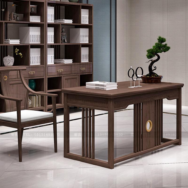 Bàn gỗ rắn elm nghiên cứu đồ nội thất thiết lập mới Trung Quốc cổ bàn ghế kết hợp ông chủ máy tính bàn thư pháp - Bộ đồ nội thất