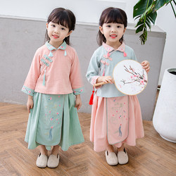 Hanfu girl summer Chinese style new children's Tang suit retro girl Hanfu suit skirt two-piece skirt