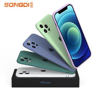 【抖音爆款】苹果全系列液态硅胶手机壳