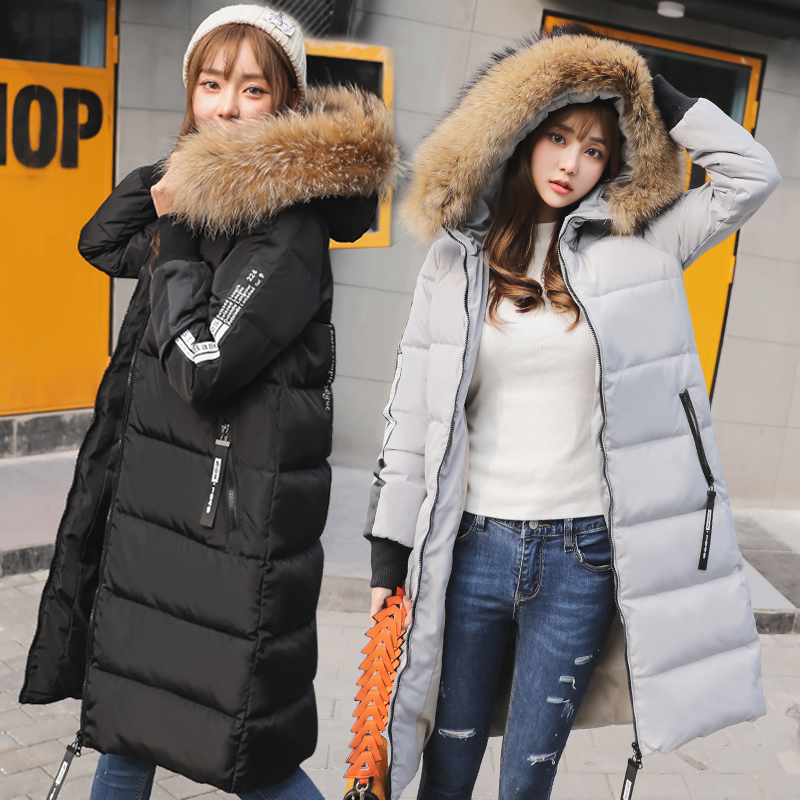 2016秋冬新款韩国保暖大毛领中长款加厚韩版大码修身显瘦羽绒服女