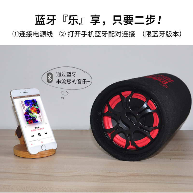 Cylindrical Mobile Phone Wireless Bluetooth Outdoor Speaker Home