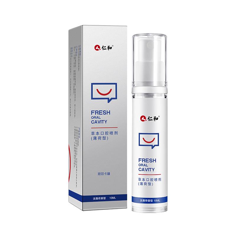 【仁和】口气清新剂持久型口腔清洁喷雾