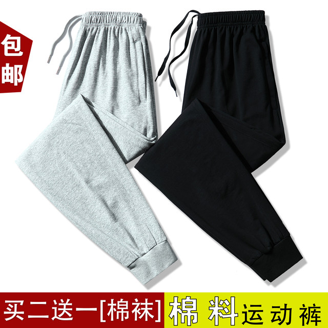 Men's sports pants summer thin casual long pants plus fat plus size guard pants elastic men's straight loose fat