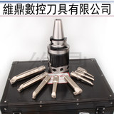 Shibang NT BT BT40 50 NBH2084 Micro-tuning Fine Boring Knife Set Overlayer Processing Center Gillers
