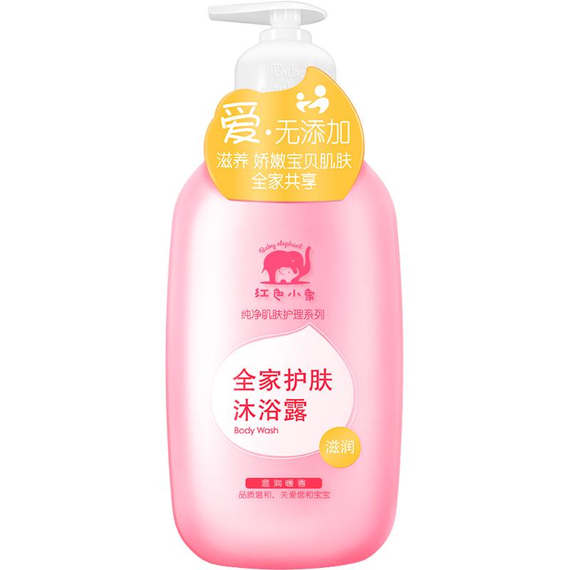 红色小象全家护肤沐浴露滋润型530ml