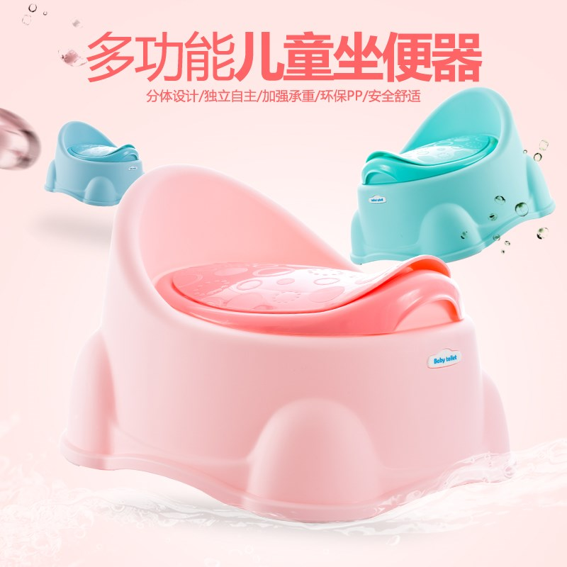 Super large baby toilet female male 1-3-6 years old 4 girl 5 baby child potty child toilet m
