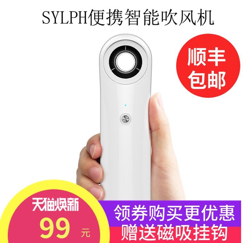 SYLPH便携物种控温吹风机智能温控电吹风v物种负离子智能起源
