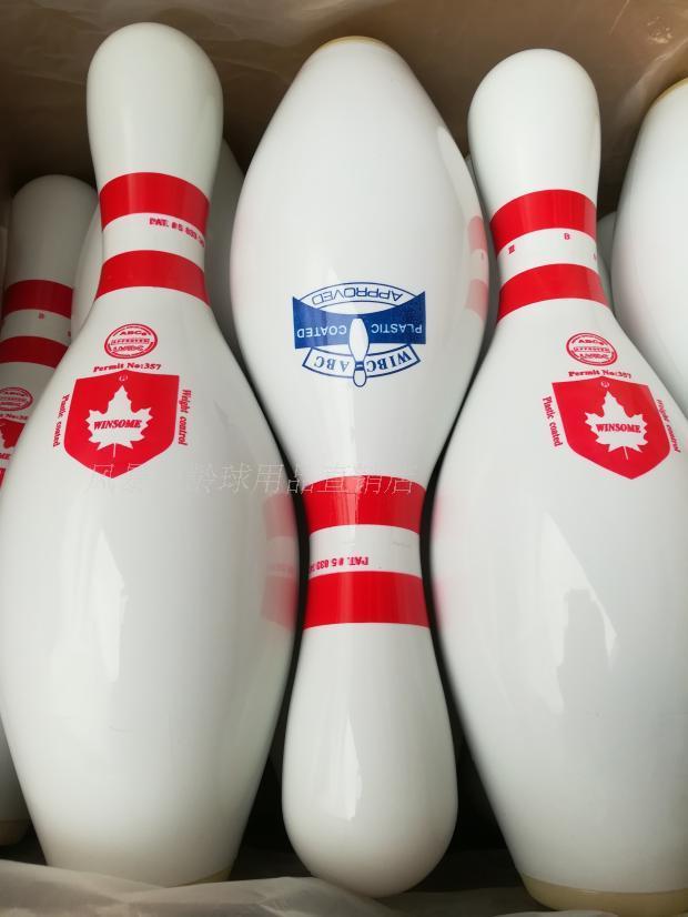 Совершенно новый боулинг бутылка реальный боулинг бутылка стандарт специальность боулинг бутылка боулинг дом статьи