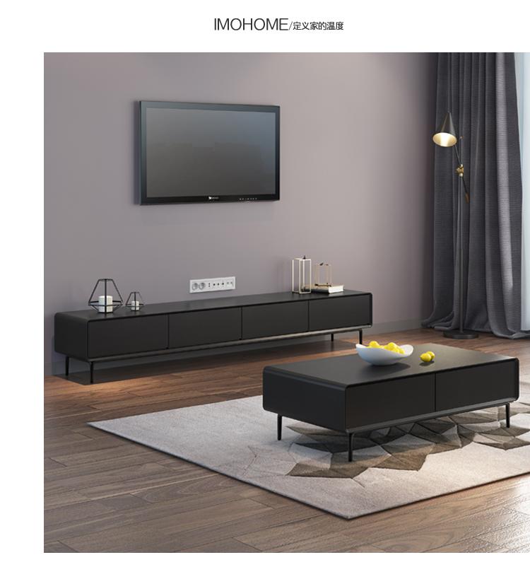 现代简约茶几电视柜组合北欧客厅中小户型轻奢极简胡桃色黑色茶桌详细照片