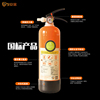 51 Anju water-based fire extinguisher household 2L household warehouse fire certification national standard fire equipment