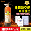 51 home home fire extinguishing set home court waterproof base fire extinguisher 2L fire blanket fire alarm fire fighting equipment