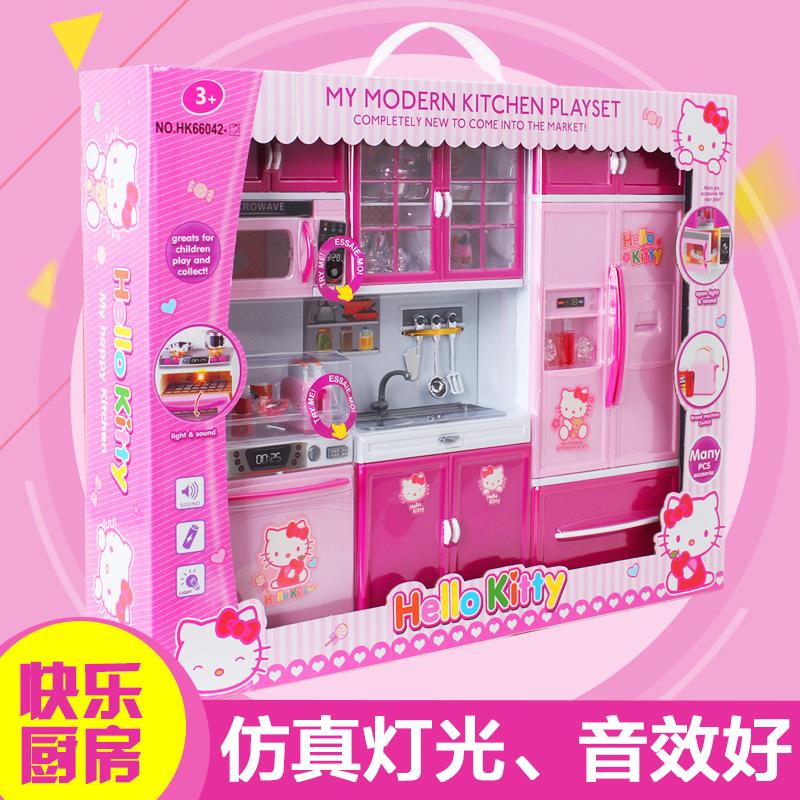 小伶凯蒂猫玩具厨房hellokittyv玩具迷你套装厨房做饭过家家女孩