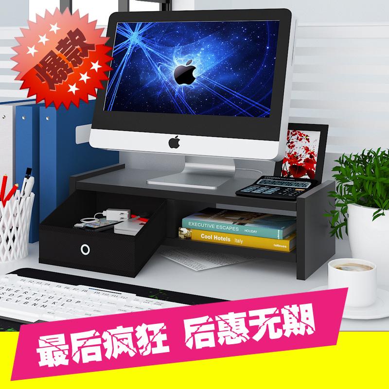 Возрождать грейс компьютер дисплей повышать полка компьютер полка повышать стоять рабочий стол хранение жк дисплей устройство база