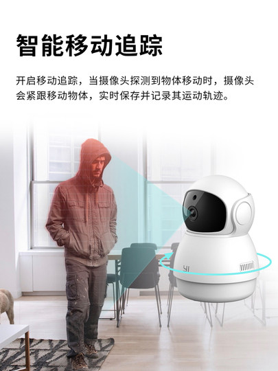 yiXiaoYi H8 smart camera 360-degree panoramic camera home network 1080P high-definition cloud infrared night vision mobile phone remote monitor