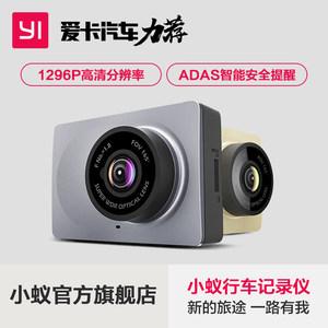 小蚁行车记录仪智能高清夜视1080P广角ADAS无线wifi汽车载充电