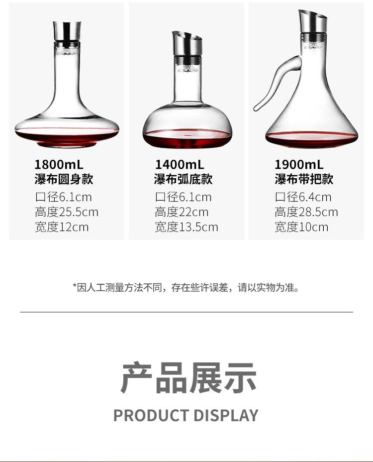 红酒醒酒器水晶玻璃个性创意葡萄酒分酒器红酒壶瓶欧式奢华家用详细照片