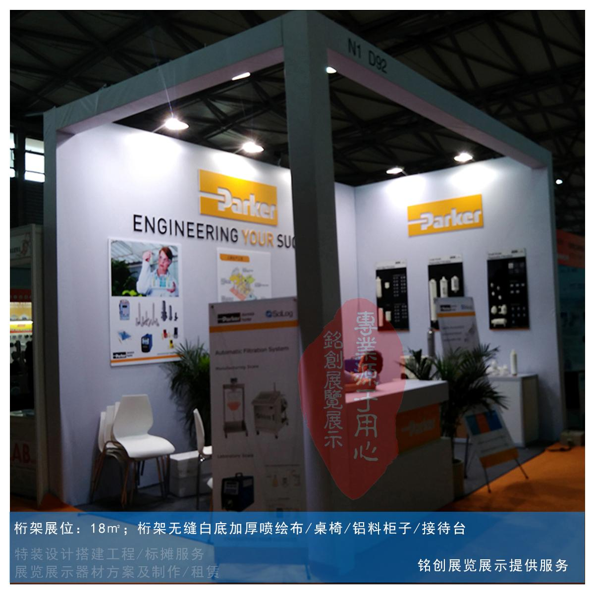 Exhibition Booth Layout : Shanghai exhibition exhibition design booth renderings layout