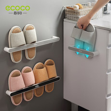 Bathroom slippers rack wall hanging wall toilet shoes to collect the gods toilet-free punch-free shoe rack rack