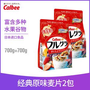 日本销量第一 卡乐比 Calbee 北海道水果早餐营养麦片 700g*2袋 主图