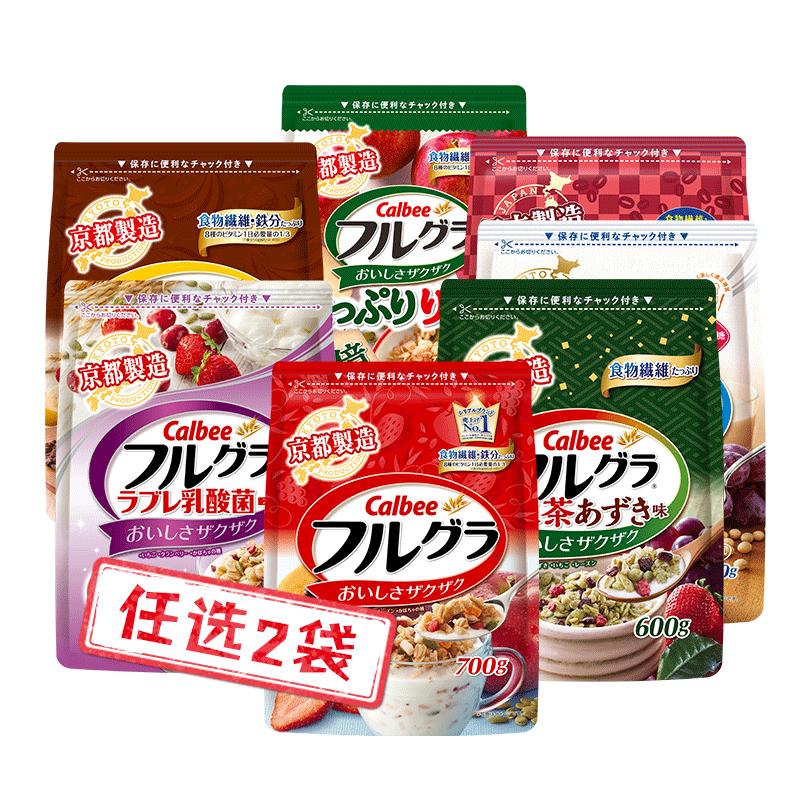 【Calbee】日本进口水果营养麦片2袋券后99.00元