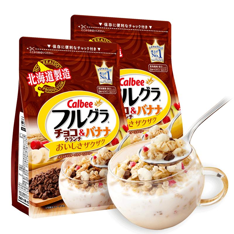卡乐比日本进口富果乐水果麦片 巧克力曲奇风味700gX2袋TK