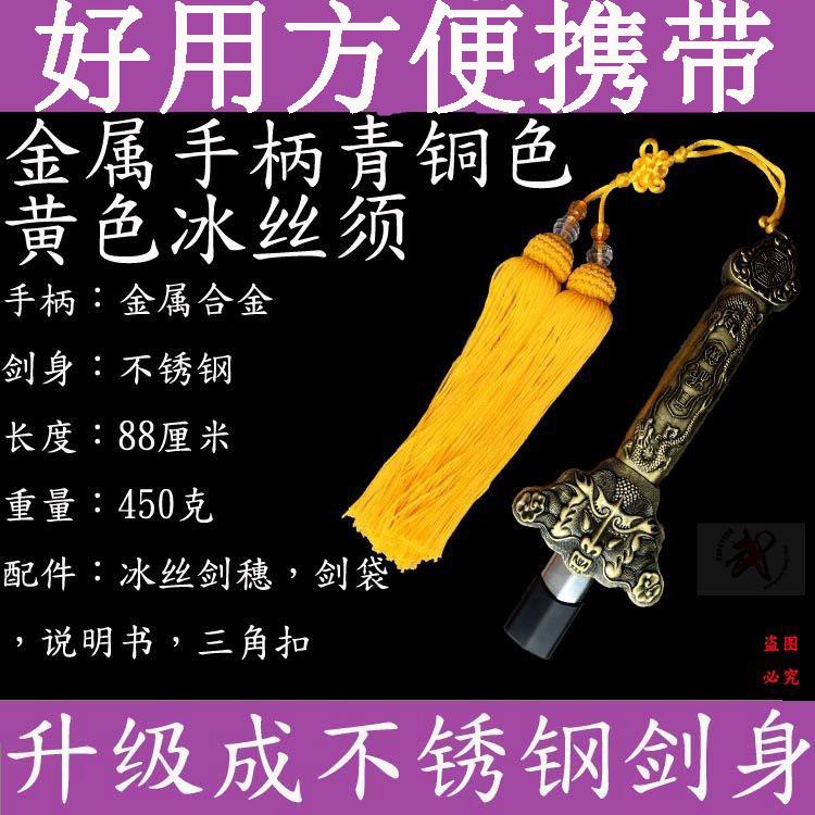 Металлический Ручка cyan + большой желтый цвет шипа
