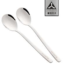 2支装304不锈钢勺子长柄大圆加厚汤匙