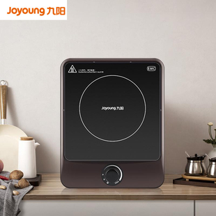 Joyoung minimalist energy saving intelligent rotary control induction cooker