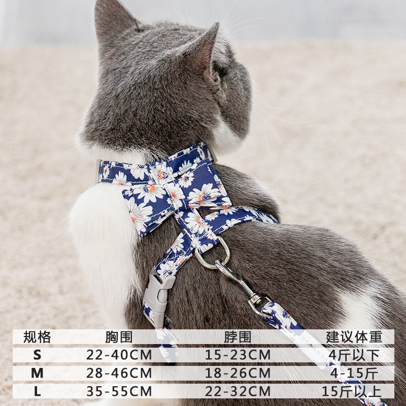 NAVY BLUE FLOWER [CAT STYLE]