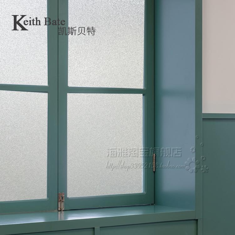 浴室闪点窗户纸玻璃阳台白色透光不透明防透贴纸办公室磨砂移门膜