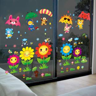 玻璃贴卡通玻璃贴纸窗贴墙贴门贴