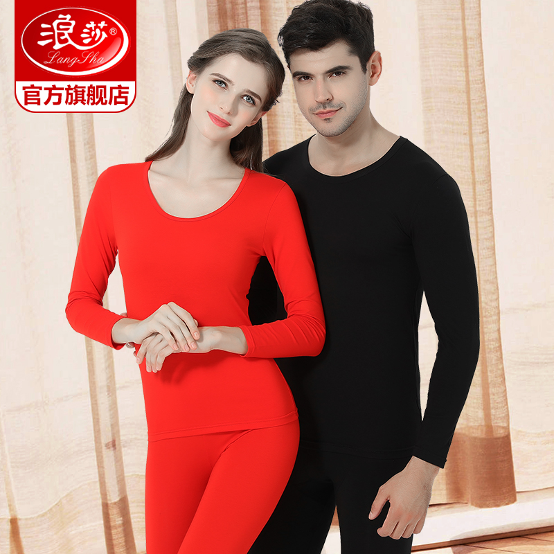Langsa modal autumn clothing qiuku men's women's cotton sweater thin section bottoming slim Ben life thermal underwear set