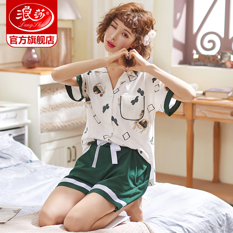 Langsha pajamas summer thin two-piece suit short-sleeved Princess wind summer cotton can go out leisure home service