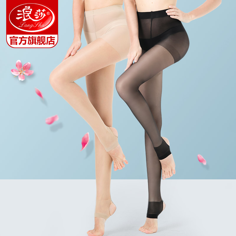 6 pairs of langsha foot stockings female anti-hook thin section pantyhose conjoined meat stockings summer bottom socks