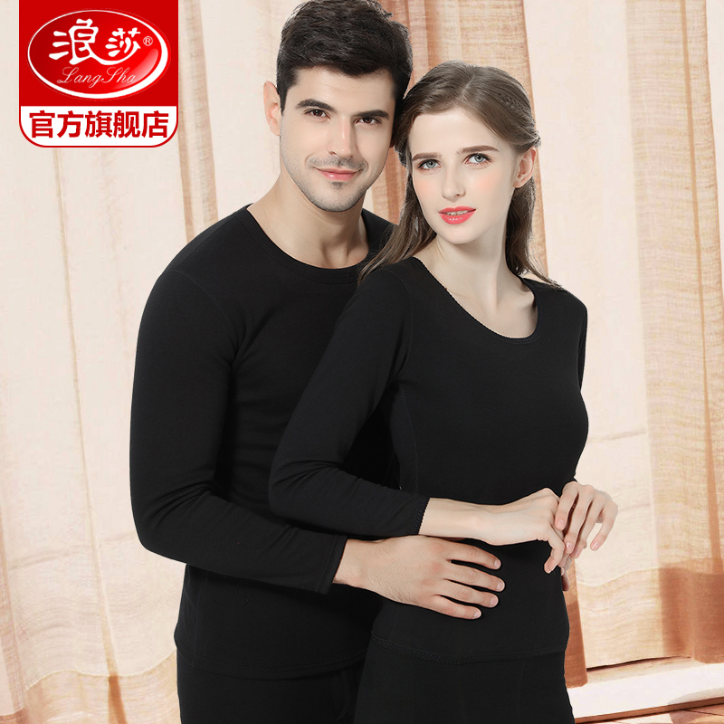 Langsha thermal underwear men plus cashmere thickened warm clothes winter couple youth underwear set ladies qiuyi qiuku