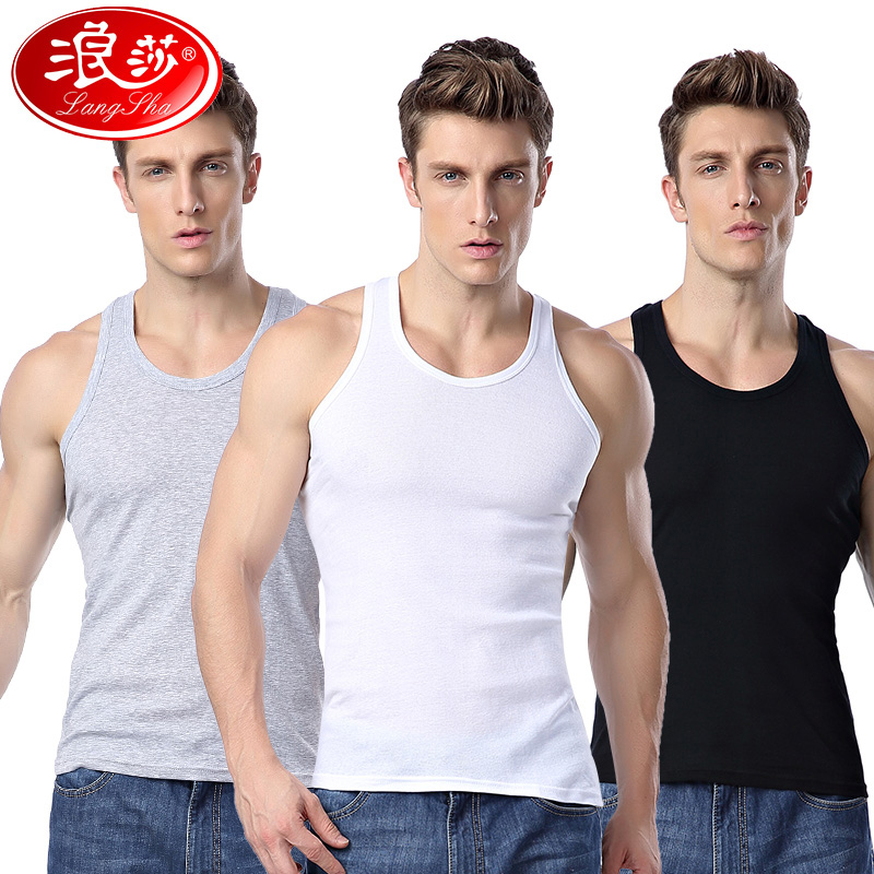 3 pieces Longsa men's vest cotton youth breathable summer loose sweatshirt cross-bar sling white sports bottom