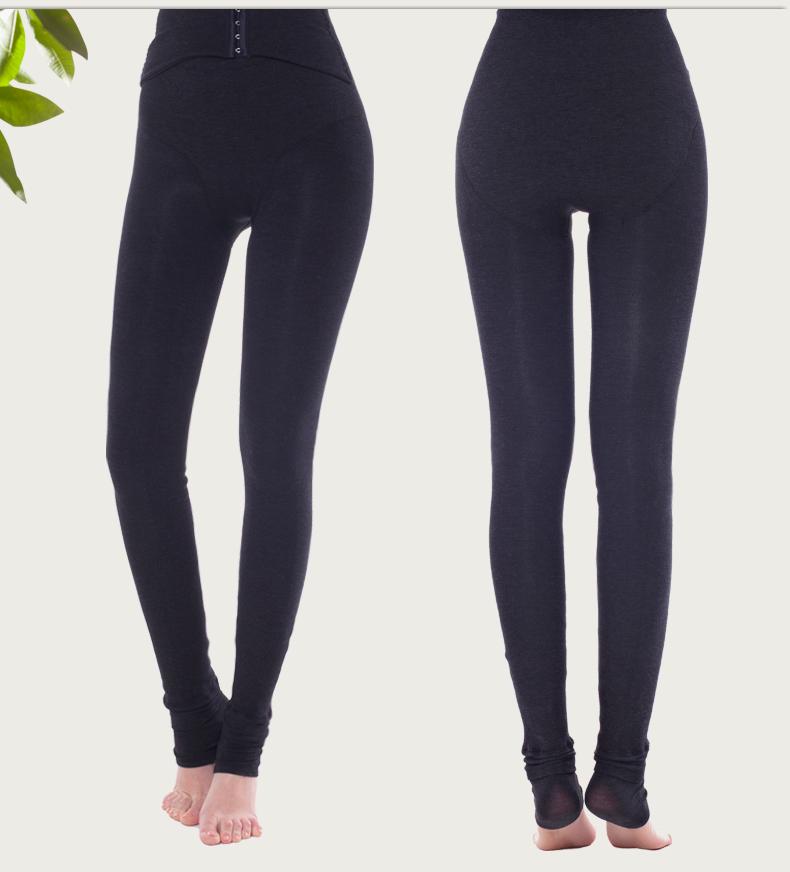 Pantalon collant jeunesse QJGB9119 en coton - Ref 773177 Image 17