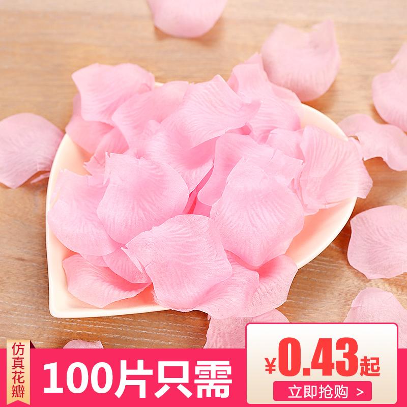 Копия Истинная розовая лепестковая кровать Посыпать ложными лепестками День рождения свадебное Свадебная комната