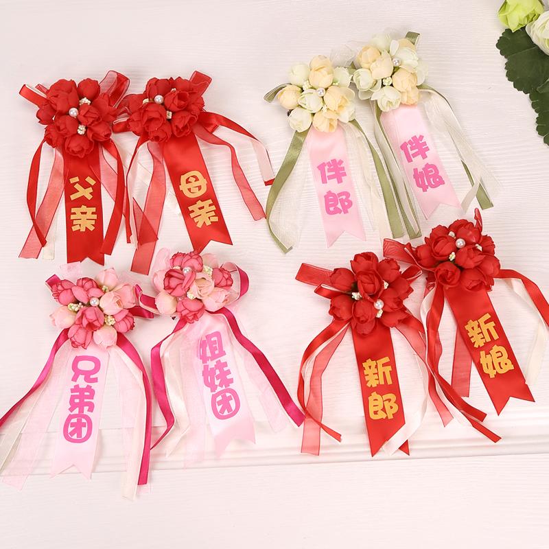 Свадьба статьи новая личность выйти замуж корсаж творческий корейский свадьба жених и невеста спутник мужчина подружка невесты почетным гостем корсаж установите