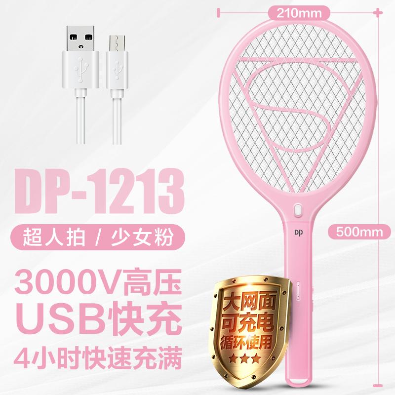 1213 Powder(+ Dual USB быстрой зарядки переключатель Дизайн + в подарок USB кабель для зарядки)Горячая распродажа стиль