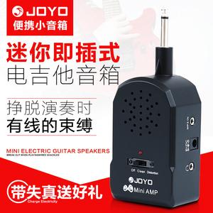 JA-01 xách tay mini biến dạng electric guitar sound guitar gỗ loa cụ phổ cắm và chơi loa
