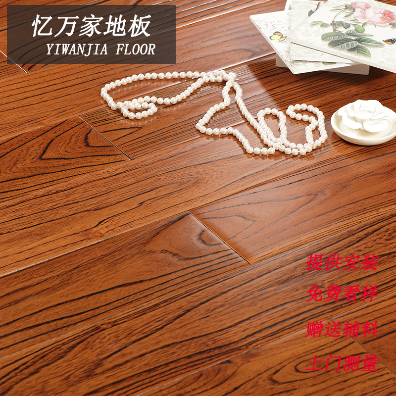 Yiwan Pure Solid Wood Floor Imported Huai Elm King Kong Teak Antique Natural Texture