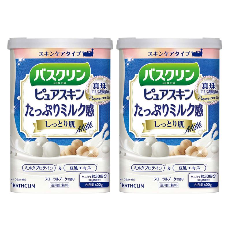 巴斯克林蜂王漿牛乳花奶香型沐浴鹽