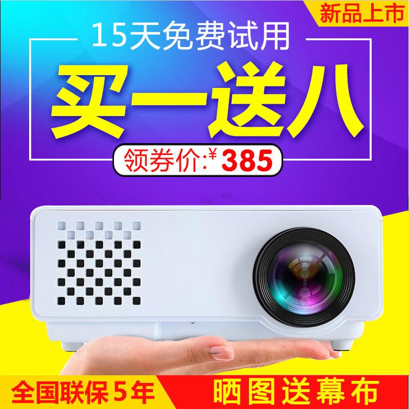 RD-810 с проекцией Дом инструмента высокая Очистить 1080p без Линия Wi-Fi смарт во главе офис микро мобильный телефон с проекцией машина