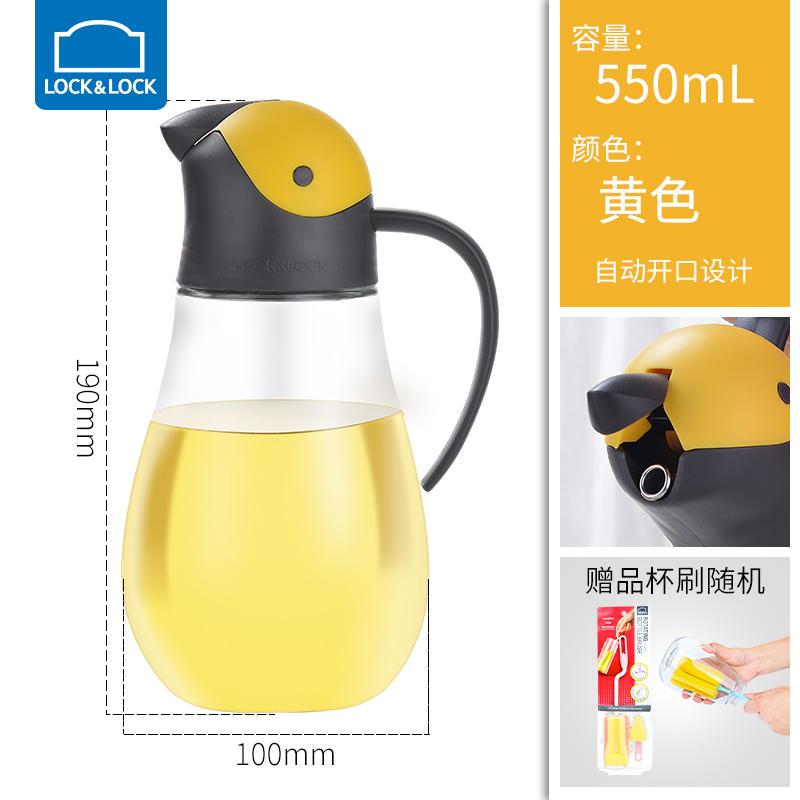 Масло может желтый + Щетка для очистки A