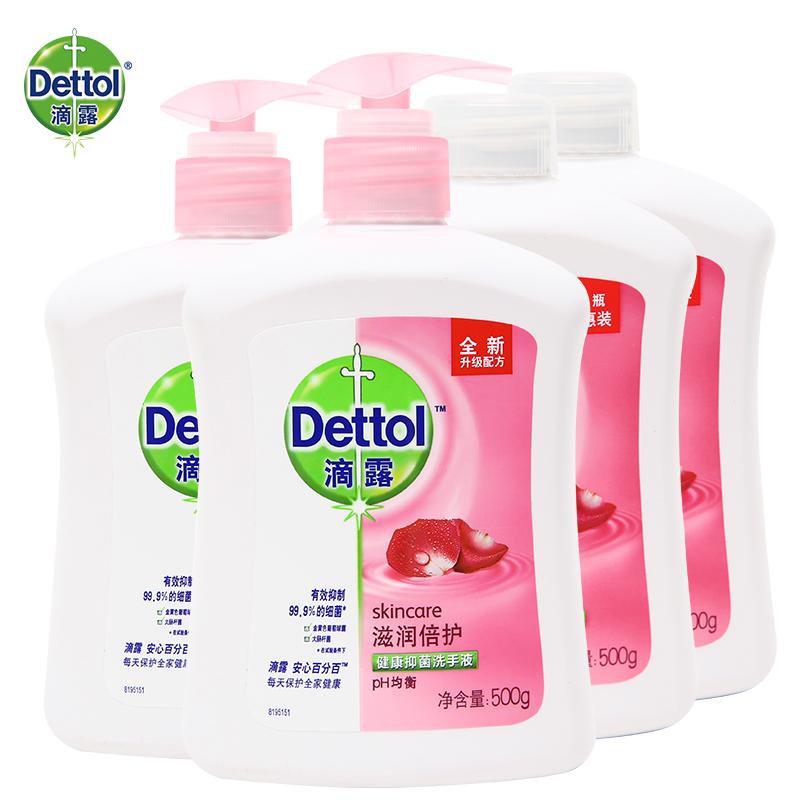 【滴露】清香型洗手液正装2000g