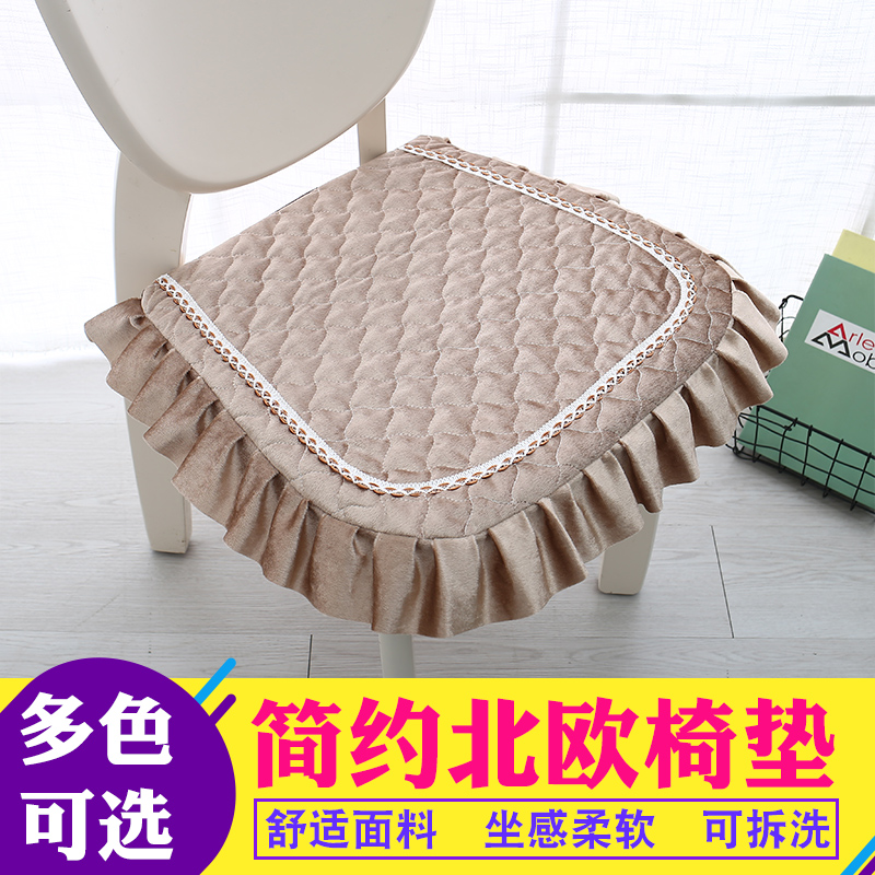 椅垫凳子垫绒面通用加厚带绑带可拆洗餐桌布艺马蹄形餐椅椅子坐垫