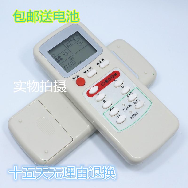 For mtsubishi universal edition Mitsubishi air conditioner remote control  MSH-J12NV 09NV KT-SL2B