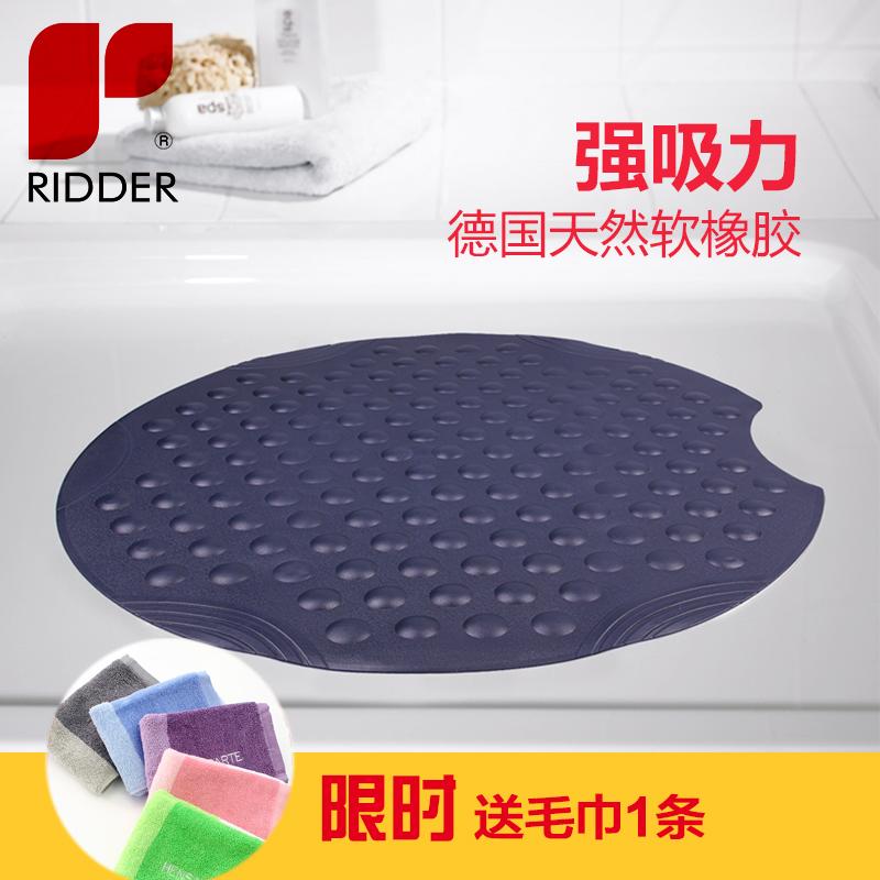 RIDDER imported anti-slip mat massage shower room mat non-slip ...