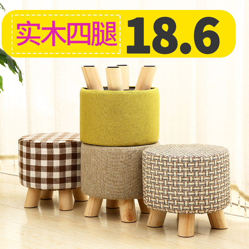Creative Small Stool Solid Wood Fabric Sofa Stool Dining Stool Home Soft  Bench Adult Small Chair ...